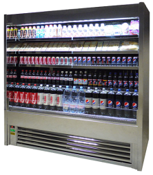 Low Height Stainless Steel Display Fridge